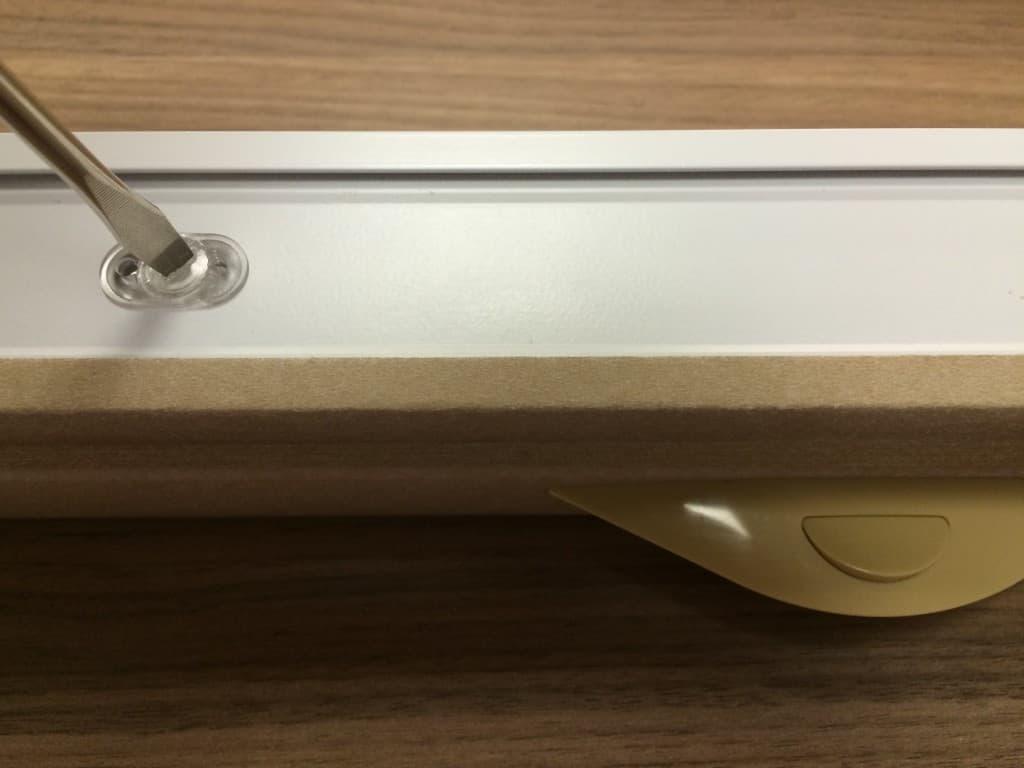 Cordless Lift and Lock Alignment Adjustment