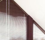 Bali: 1 in. Angle Top Mini Blind